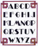 Click for more details of Art Deco Alphabet (cross-stitch kit) by Classic Embroidery