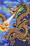 Click for more details of Chinese Dragon (cross stitch) by Pinn Stitch