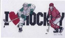 победа в хоккей
