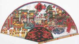 Click for more details of Lucky Fan (cross-stitch kit) by Design Works