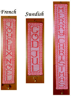 Click for more details of Merry Christmas Heard Around the World (swedish weaving) by Swedish Weave Designs
