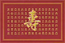 Click for more details of One Hundred Chinese Calligraphy of the Character 'Shou' (cross stitch) by Pinn Stitch