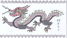 Click for more details of Oriental Dragon (blackwork kit) by Classic Embroidery