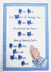 Click for more details of Praise God (cross-stitch) by Susan Saltzgiver