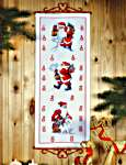 Click for more details of Santa Claus Advent Calendar (cross-stitch kit) by Permin of Copenhagen
