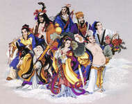 Click for more details of The Eight Immortals (cross stitch) by Pinn Stitch