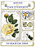Click for more details of Wedding Anniversary - Gold (cross-stitch kit) by Classic Embroidery