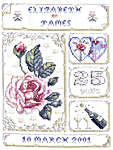 Click for more details of Wedding Anniversary - Silver (cross-stitch kit) by Classic Embroidery