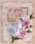 Click for more details of Wedding Sampler (cross-stitch kit) by Royal Paris