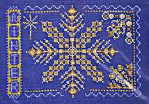 Click for more details of Winter (cross-stitch pattern) by Turquoise Graphics & Designs