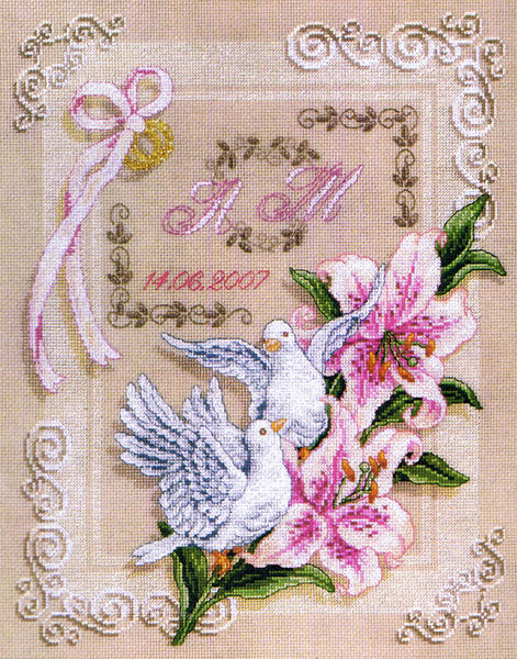 wedding sampler cross stitch kit by royal paris