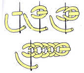 Hungarian braided chain stitch - click to enlarge