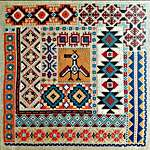 Click for more details of Aztec (cross stitch) by Carolyn Manning