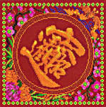 Click for more details of Chinese Blessing Words (cross stitch) by Pinn Stitch