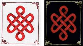 Click for more details of Chinese Knot (cross stitch) by Anne Peden
