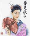 Click for more details of Chinese Woman (cross-stitch kit) by Lanarte