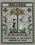 Click for more details of Happy Wedding (cross stitch) by Gera!