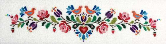 Click for more details of Hungarian Folk Art 2 (cross stitch) by Glendon Place