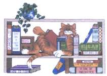 Click for more details of Literary 'Purr' - suits (cross-stitch pattern) by Kappie Originals