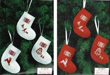 Click for more details of Red and White Mini Christmas Stockings (cross stitch) by Permin of Copenhagen