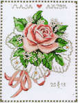 Click for more details of Rose Bouquet Wedding Sampler (cross stitch) by Anchor