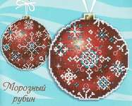 Click for more details of Winter Ruby Christmas Tree Decoration (cross stitch) by MP Studios