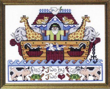 Noahs Ark Cross Stitch Pattern Cross Stitch Pattern LOOK